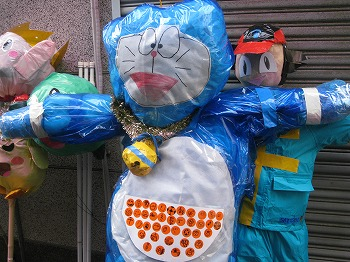 koto-street81.jpg
