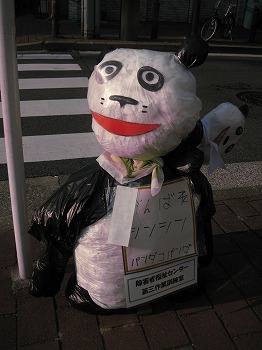 koto-street82.jpg