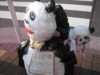koto-street83.jpg