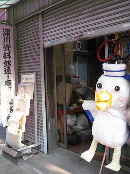 koto-street84.jpg