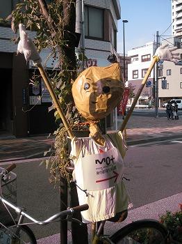koto-street86.jpg