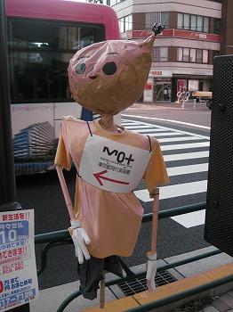 koto-street87.jpg
