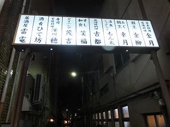 koto-street89.jpg