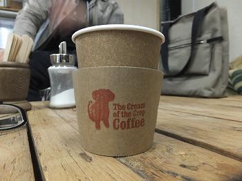 koto-the-cream-of-the-crop-coffee10.jpg