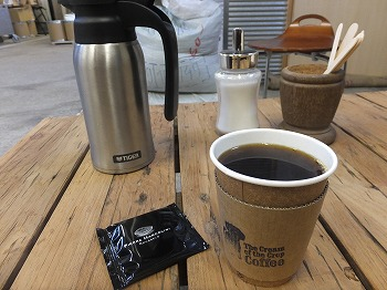 koto-the-cream-of-the-crop-coffee4.jpg