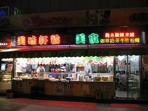 kowloon112.jpg
