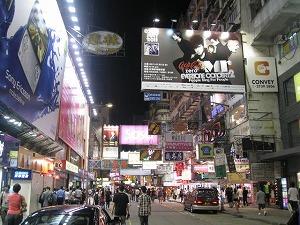 kowloon115.jpg