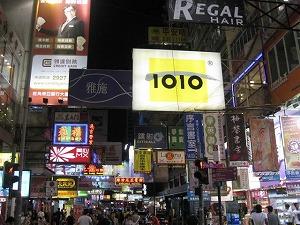 kowloon116.jpg