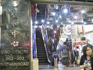 kowloon124.jpg