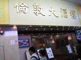 kowloon128.jpg