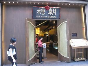 kowloon140.jpg