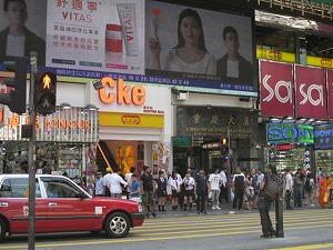 kowloon150.jpg