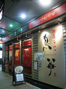 kowloon155.jpg