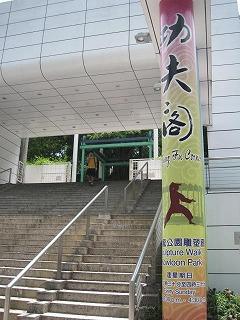 kowloon174.jpg