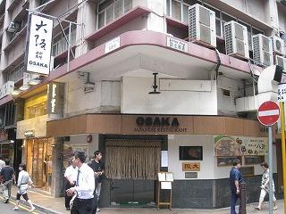 kowloon177.jpg
