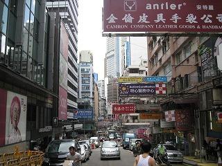 kowloon180.jpg
