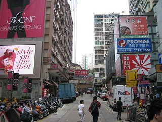 kowloon181.jpg