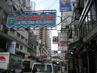 kowloon183.jpg
