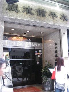 kowloon184.jpg