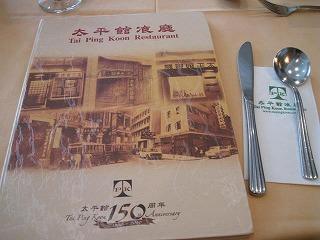 kowloon185.jpg