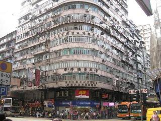 kowloon195.jpg