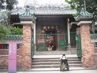 kowloon199.jpg