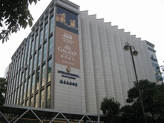 kowloon2.jpg
