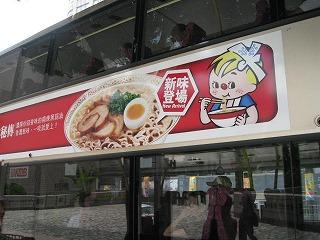 kowloon21.jpg