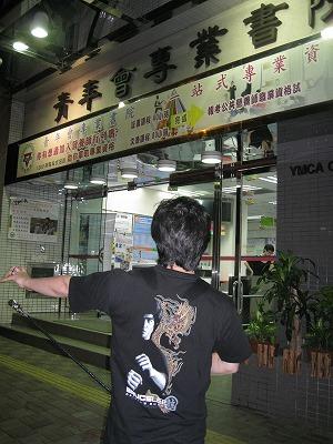 kowloon216.jpg