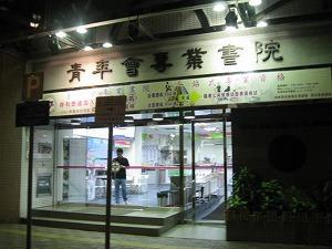 kowloon217.jpg