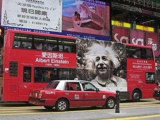 kowloon22.jpg