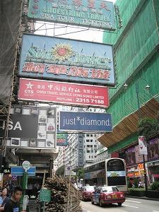 kowloon25.jpg