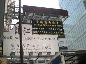 kowloon27.jpg