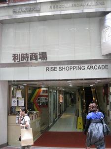 kowloon28.jpg