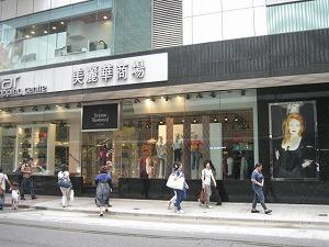 kowloon30.jpg