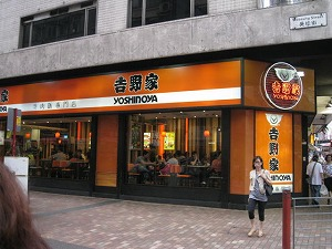kowloon34.jpg