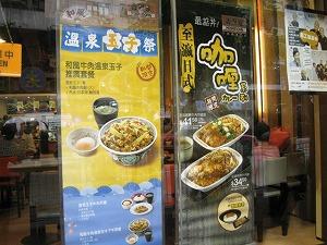 kowloon35.jpg