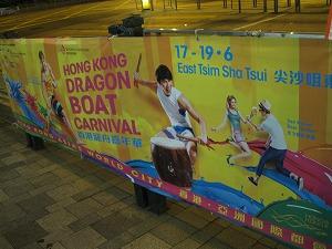 kowloon36.jpg