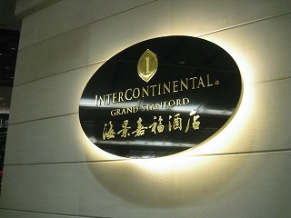 kowloon5.jpg