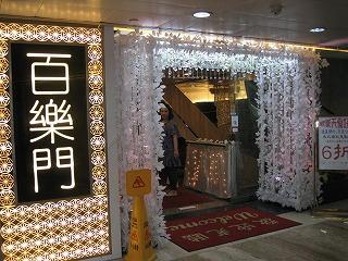 kowloon53.jpg