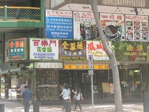 kowloon61.jpg