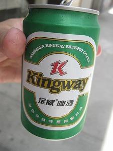 kowloon71.jpg