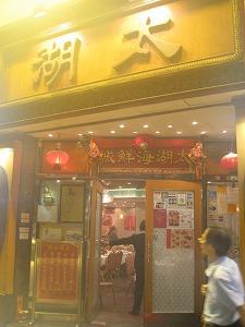 kowloon80.jpg