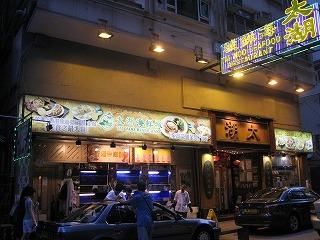 kowloon81.jpg