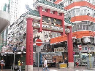 kowloon92.jpg