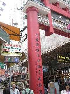 kowloon93.jpg