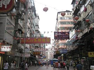 kowloon94.jpg