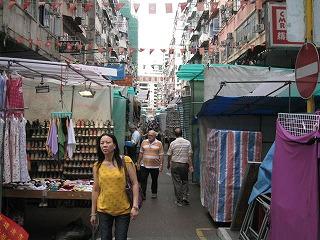 kowloon95.jpg