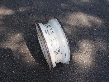 kumejima141.jpg