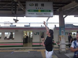 maebashi1.jpg